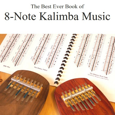 8-Note Music Book